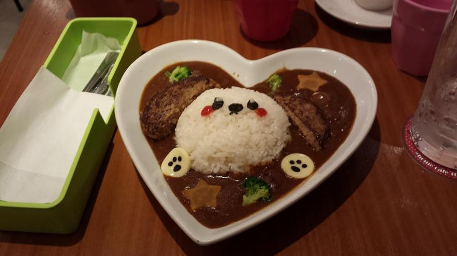 Beef Curry Puppy