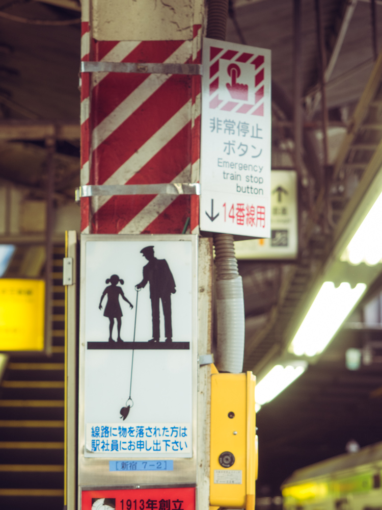 Subway Warning Sign