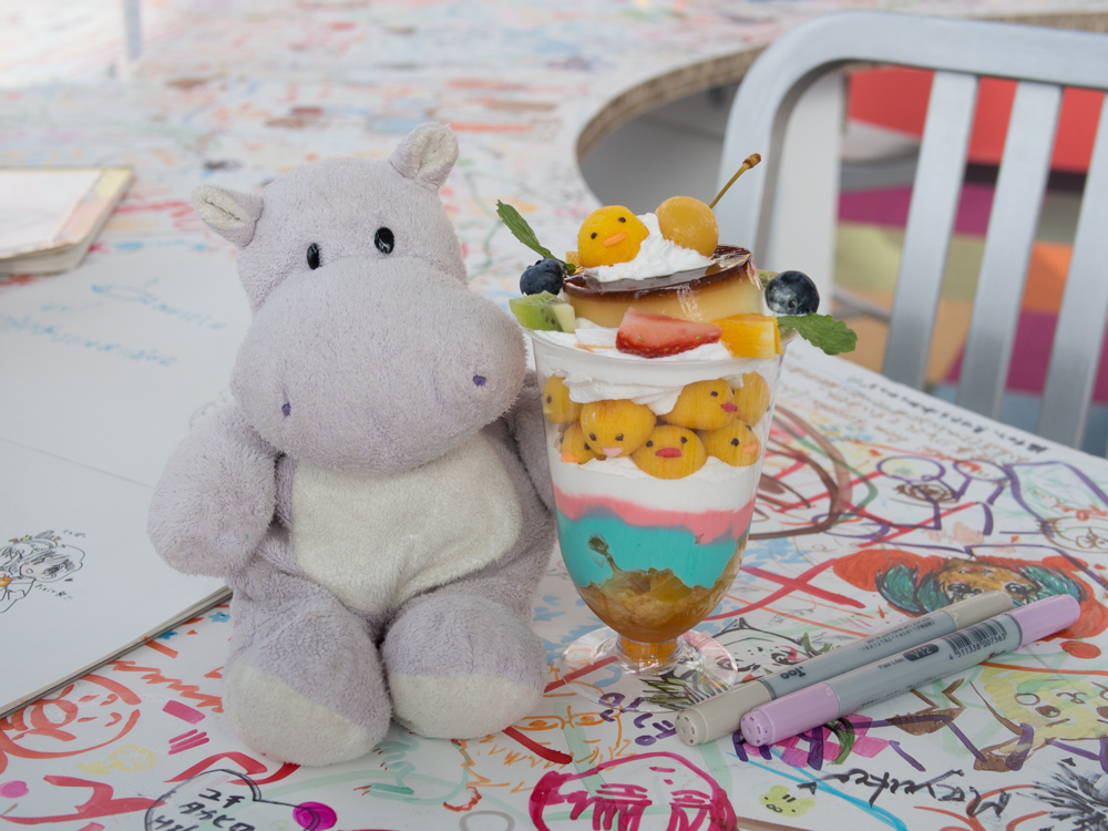 Tiny Hippo with the Best Parfait