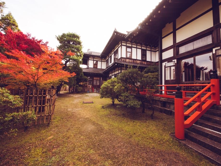 Nara Hotel Grounds