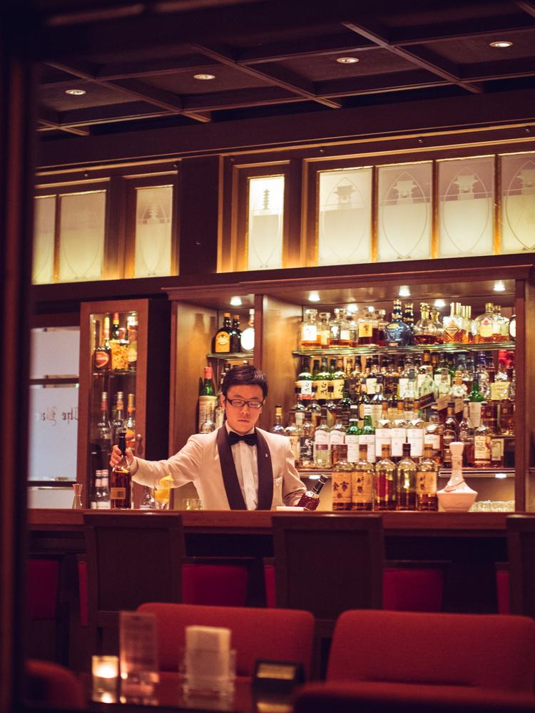 Bar at Nara Hotel