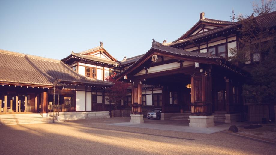 Nara Hotel Driveway