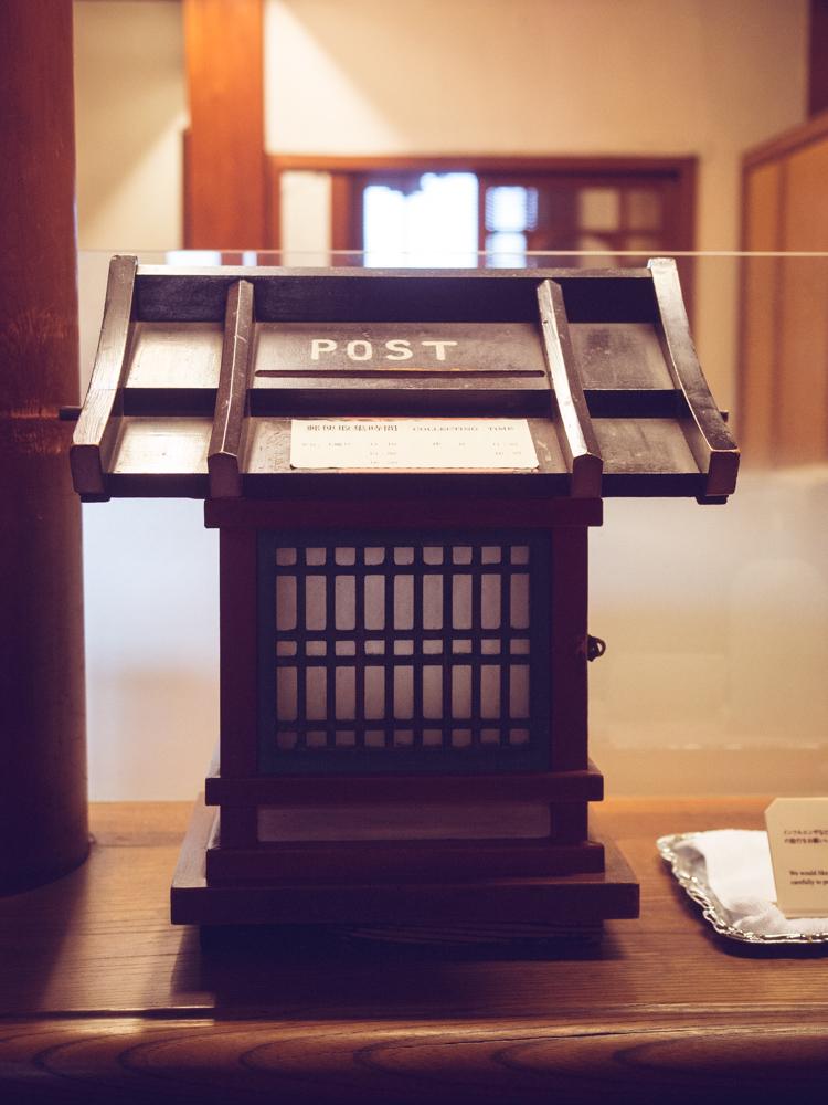 Tiny Mail Box Nara Hotel
