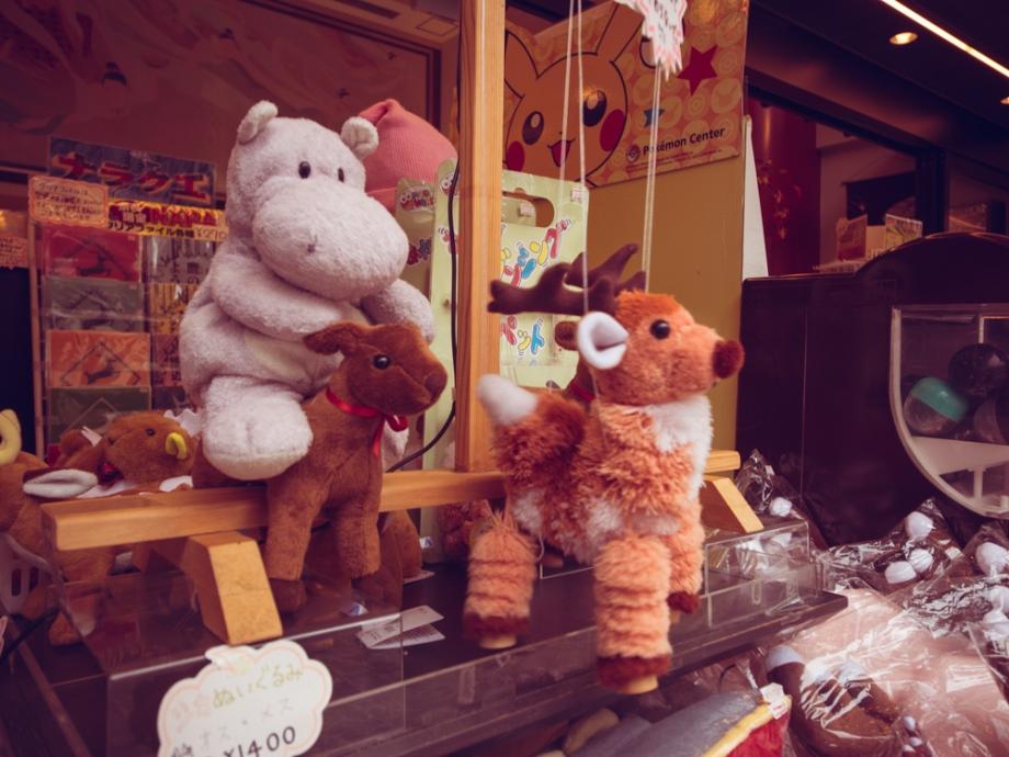 Nara Deer Toys