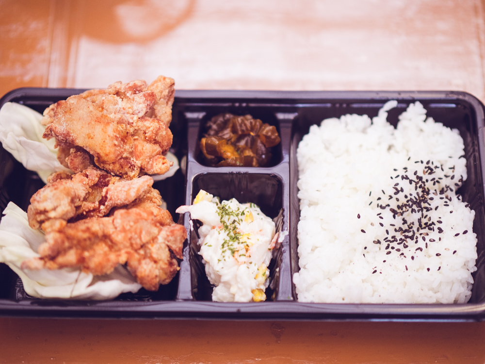 Johnny's Take Away, Nara