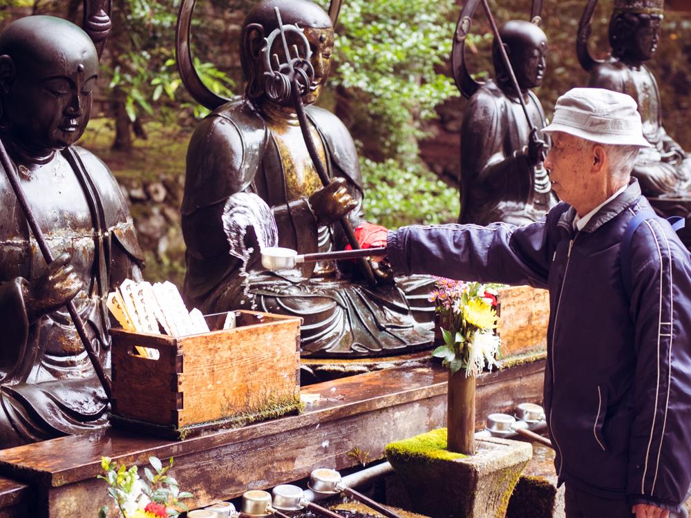 Water prayers