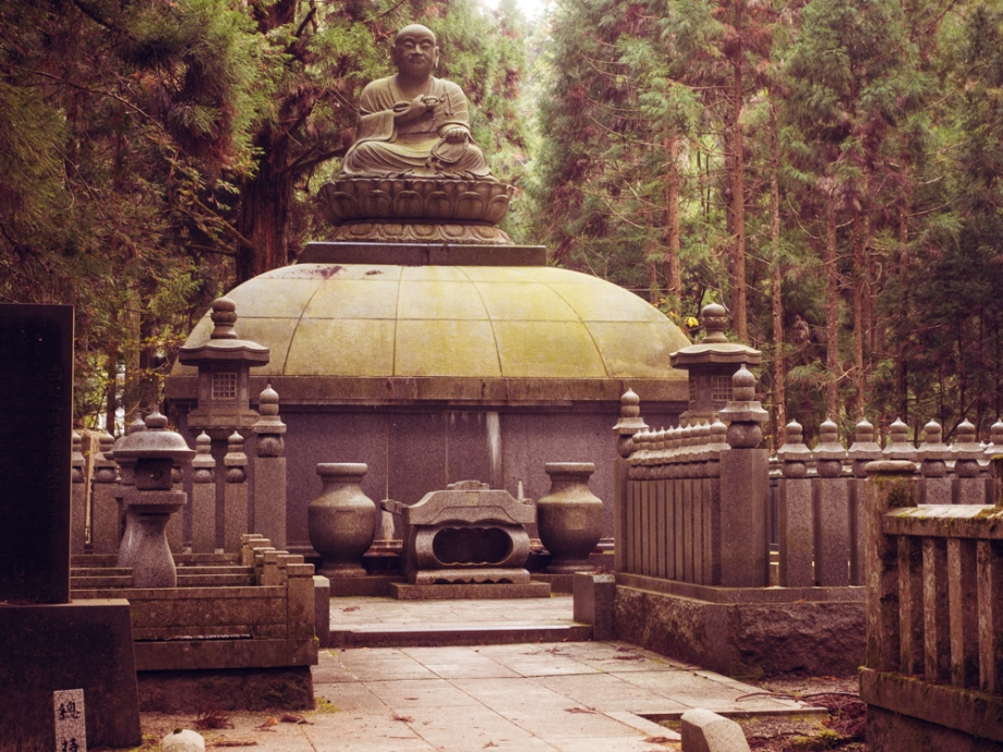 Seated Buddha, Mount Koya