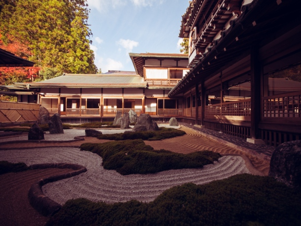 Rock Courtyard
