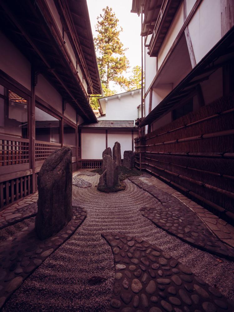 Stone Garden Courtyard