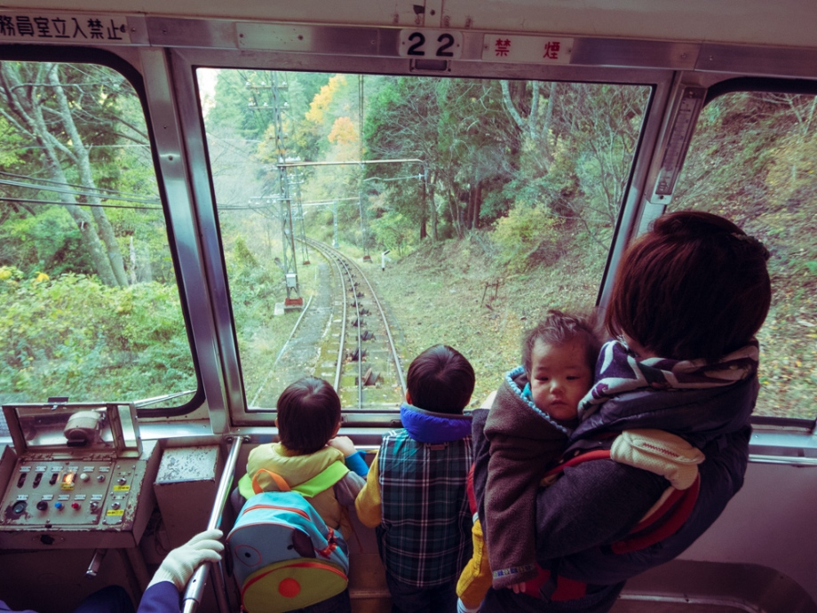 Family on Koyasan Train