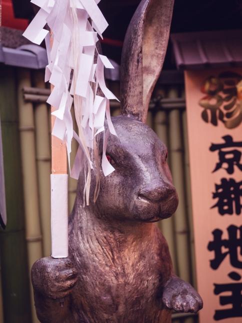 Rabbit at Kiyomizu-dera